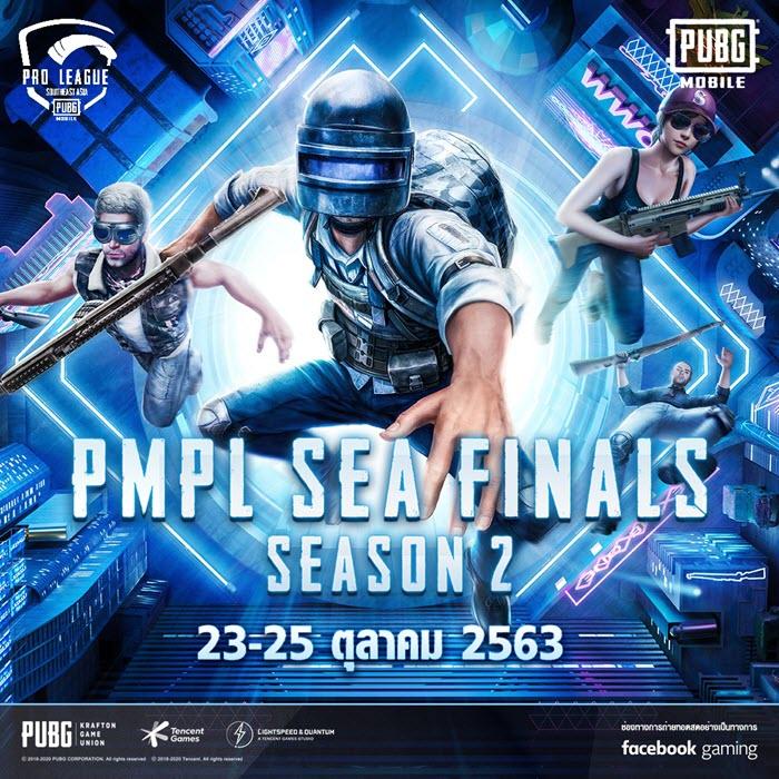 ร่วมเชียร์ทีมไทยสู้ศึก PUBG Mobile SEA Finals ลุ้นไประดับโลก 23-25 ต.ค.นี้