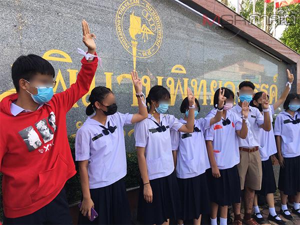 """นร.สตูลรวมตัวนาม """"มัธยมปลดแอก"""" ร้องการศึกษาไทยทำไร้อนาคตเชื่อผลจากเผด็จการ"""