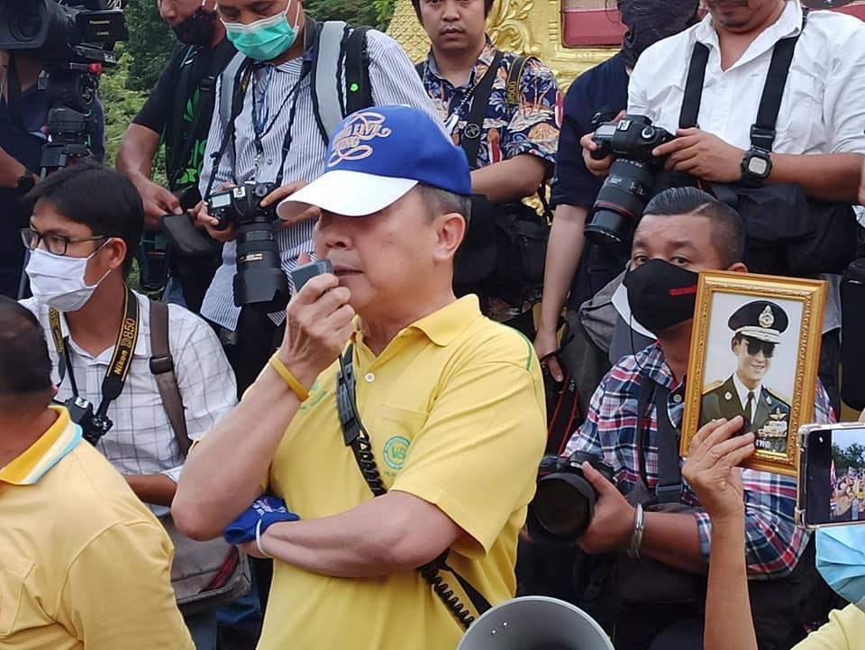 """""""หมอเหรียญทอง"""" รวมพลเสื้อเหลืองแสดงพลังปกป้องสถาบัน ชี้ที่ควรปฏิรูปคือการเมือง-การศึกษา"""