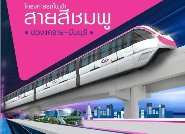 """สผ.ไฟเขียวEIA รถไฟไทย-จีน  ช่วงบ้านภาชี-โคราชและ""""สีชมพู""""ขยายเข้าเมืองทองฯ"""