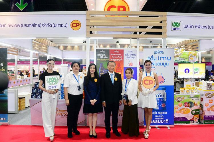 ซีพีเอฟ ยกขบวนผลิตภัณฑ์อาหารคุณภาพ ปลอดภัย ในมหกรรมการเงิน Money Expo ครั้งที่ 20 เมืองทองธานี