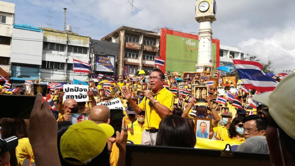 คนพิษณุโลกชูพระบรมฉายาลักษณ์เหนือหัว-สะบัดธงไทย ป้องสถาบันเนืองแน่น