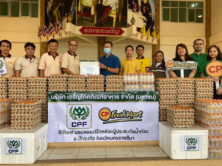 ธารน้ำใจ...ซีพีเอฟ ส่งมอบอาหารคุณภาพปลอดภัย ช่วยผู้ประสบภัยน้ำท่วม ชาวโคราช
