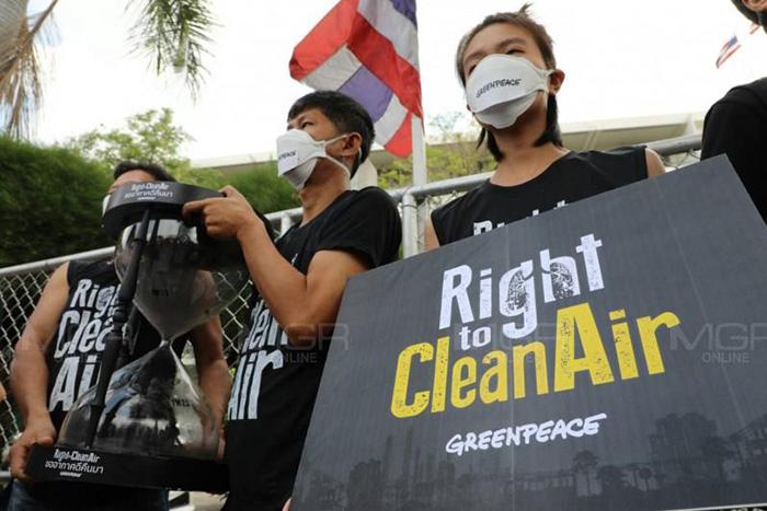 สิทธิมนุษยชนกับปัญหามลพิษทางอากาศ