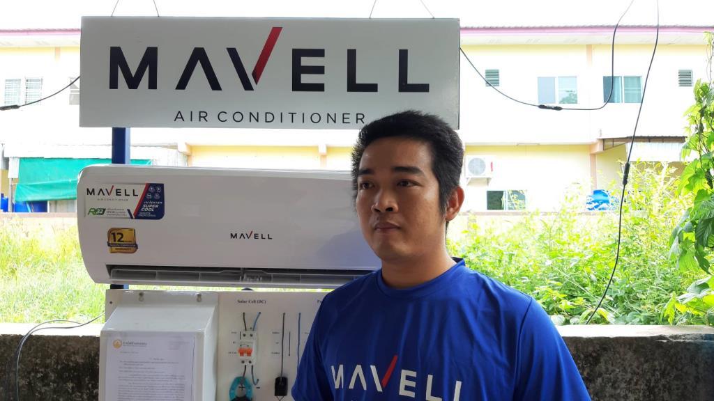 กรมพัฒนาฝีมือแรงงานร่วมกับ บ.มาเวลฯสร้างอาชีพช่างเครื่องปรับอากาศมืออาชีพ