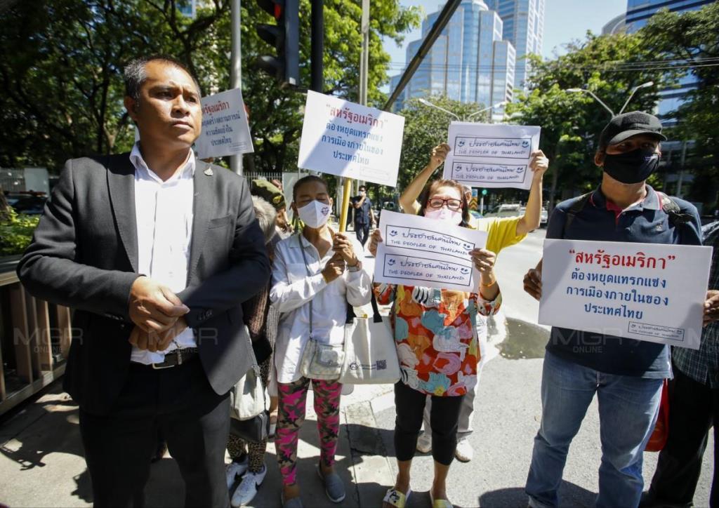 """""""กลุ่มประชาชนคนไทย"""" นัดรวมตัวสถานทูตเยอรมันพรุ่งนี้ ชี้แจงสถานการณ์การเมืองไทย"""