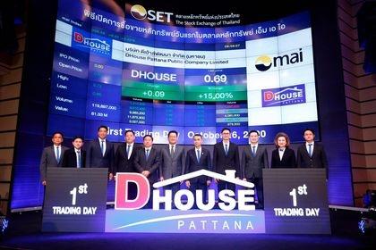 DHOUSE เปิดเทรดเหนือจอง11.67%