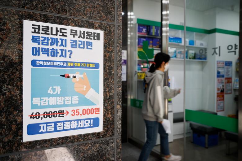 เกาหลีใต้วอนพลเมืองฉีดวัคซีน 'ไข้หวัดใหญ่' แม้ถูกโยงทำคนตายแล้ว 48 ศพ