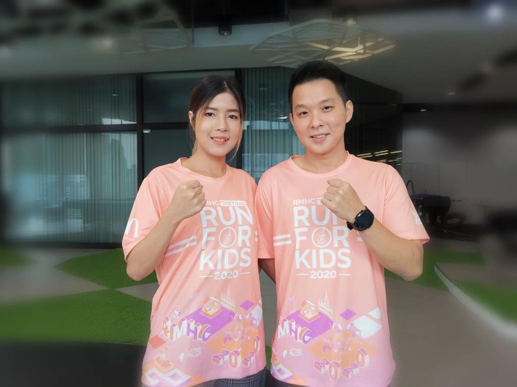 'RMHC Virtual Run for Kids 2020'       วิ่งด้วยใจ ให้ความรัก เพื่อผู้ป่วยเด็กและครอบครัว