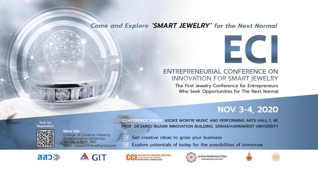 GIT มศว ชวนผู้ประกอบการธุรกิจอัญมณีร่วมประชุมเชิงวิชาการ Entrepreneurial Conference on Innovation for Smart Jewelry ในวันที่ 3-4 พฤศจิกายนนี้