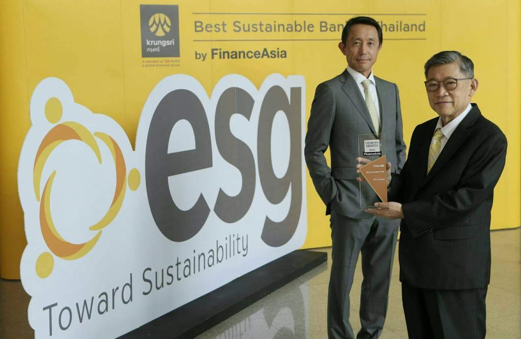กรุงศรี ฯ คว้ารางวัล Best Sustainable Bank จาก FinanceAsia