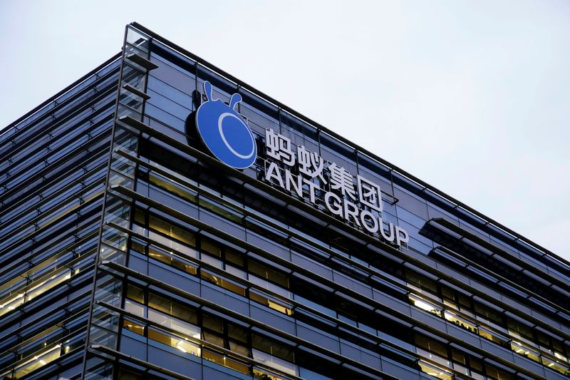 แจ็ค หม่าผงาด! Ant Group ฟินเทคจีนเคาะ IPO ยิ่งใหญ่ที่สุดในโลก
