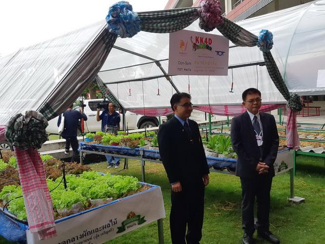 """""""ตลาดศรีเมืองทอง""""MOUร่วม มทร.อีสาน/ทีโอทีปฏิวัติการเกษตรไทยด้วยนวัตกรรมใหม่"""