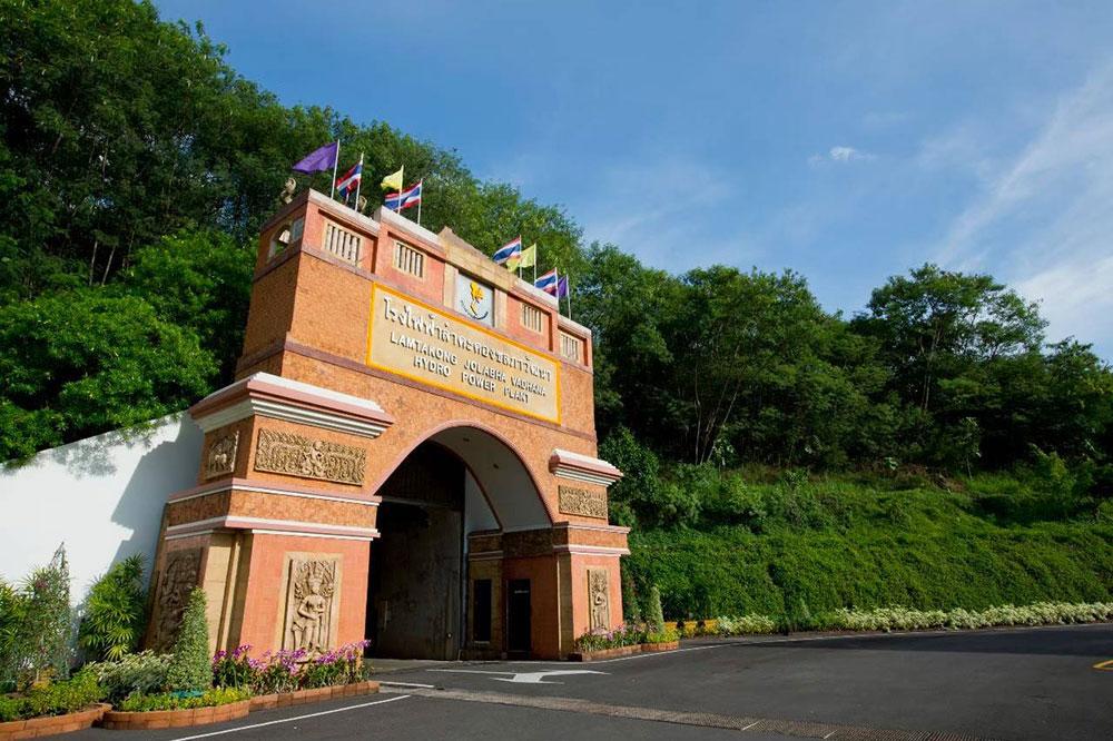 โรงไฟฟ้าลำตะคองชลภาวัฒนา โรงไฟฟ้าพลังน้ำแบบสูบกลับใต้ดินแห่งแรกของไทย
