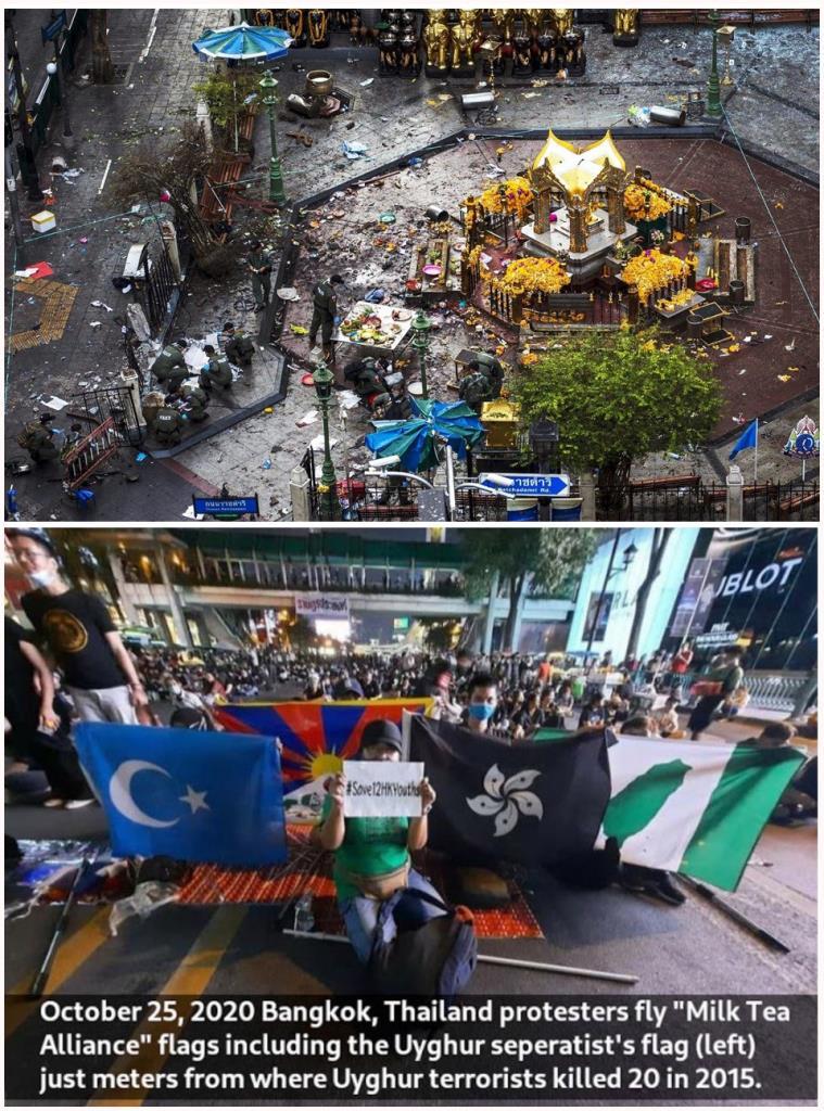 """ภาพ สองเหตุการณ์เปรียบเทียบอดีต-ปัจจุบัน เกี่ยวกับ """"อูยกูร์"""" จากเฟซบุ๊ก Pat Hemasuk ของ นายภัทร เหมสุข"""