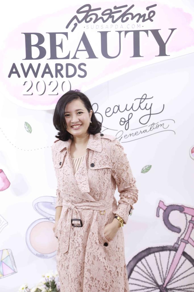 """สุดสัปดาห์ จัดงานมอบรางวัลที่สุดของ Beauty of New Generation แห่งปี""""สุดสัปดาห์ Beauty Awards 2020"""""""