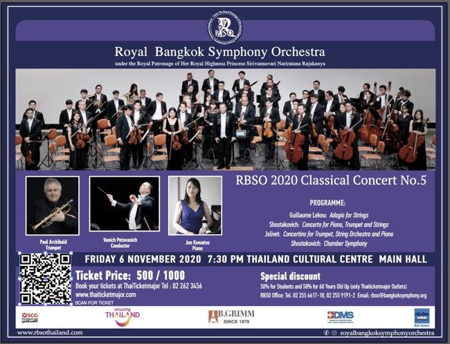 """คอนเสิร์ตซีรีย์ """"RBSO 2020 Classical Concert ครั้งที่ 5"""" พบนักทรัมเป็ตชาวอังกฤษ และนักเปียโนชาวญี่ปุ่น บรรเลงเดี่ยวกับวง RBSO"""