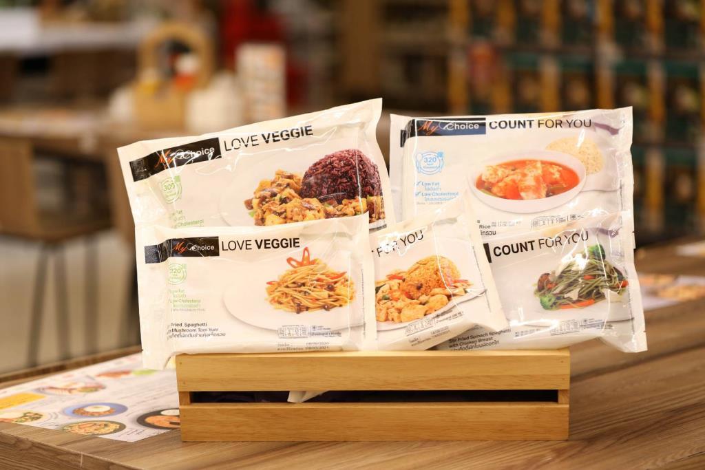 เซ็นทรัล ฟู้ด รีเทล แนะนำ 5 เมนูใหม่เพื่อสุขภาพ มายช้อยส์ โลว์โคเลสเตอรอลมีล อร่อยจัดจ้านสไตล์ไทย