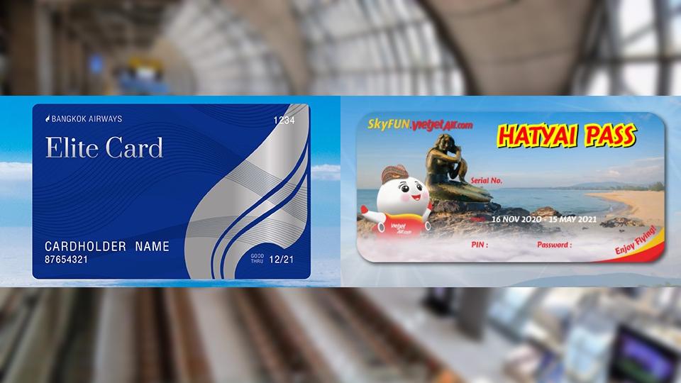 """ฉีกกฎตั๋วบุฟเฟต์ """"บางกอกแอร์เวย์ส"""" ขายบัตรอีลิทใบละแสนบินได้ทั้งปี 64 - """"ไทยเวียตเจ็ท"""" บินหาดใหญ่ไม่จำกัด"""
