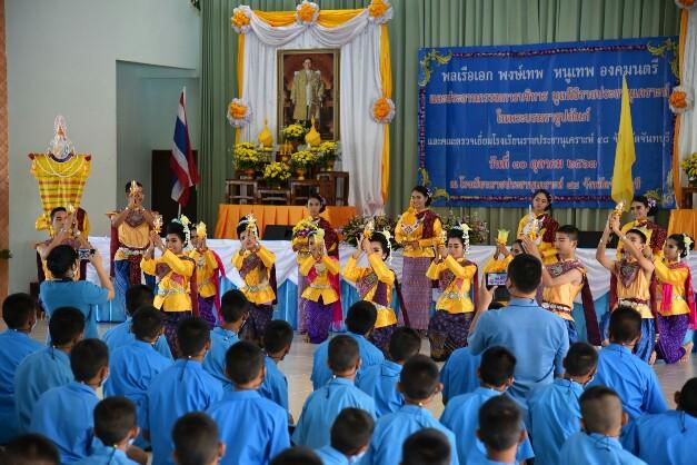 องคมนตรี ตรวจเยี่ยมการจัดการเรียนการสอนโรงเรียนราชประชานุเคราะห์ 48 จันทบุรี