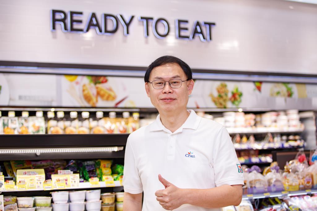 เซเว่นฯขยายตลาด ALL Online