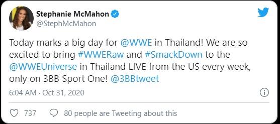 ผู้บริหาร WWE ยืนยัน