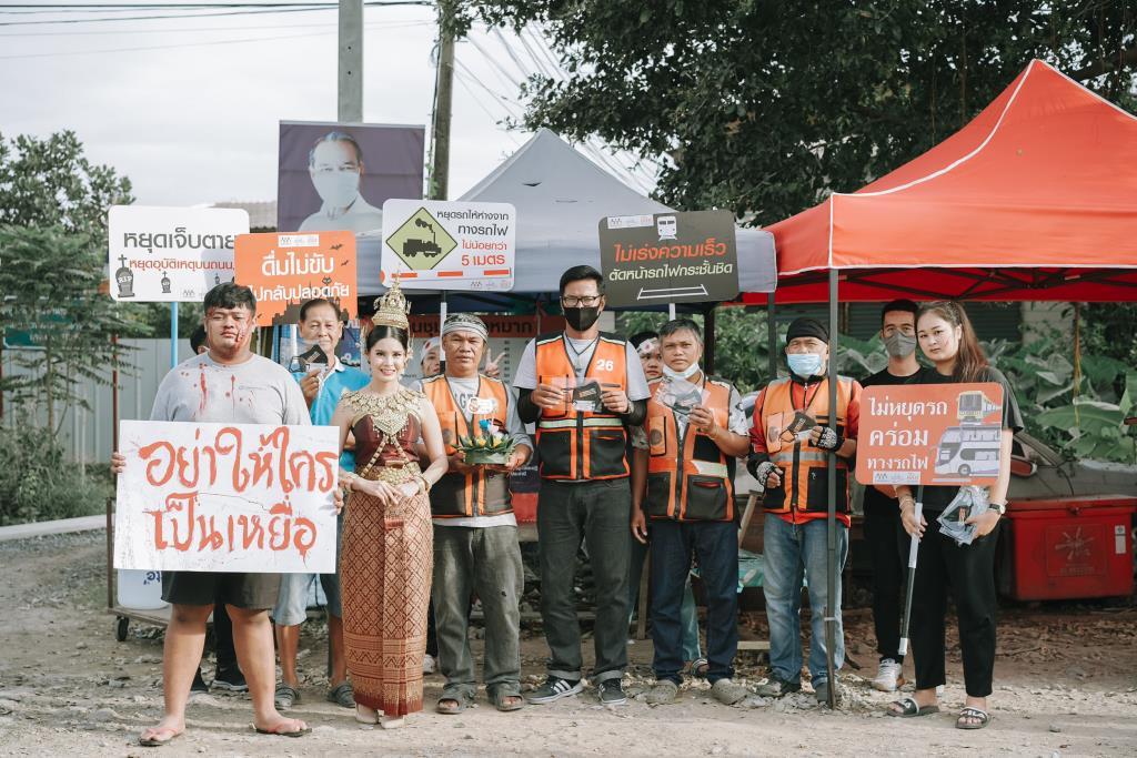 """กลุ่มเยาวชน จับมือ สสส. รณรงค์""""หยุดเจ็บตาย หยุดอุบัติเหตุทางถนน"""" ในวันลอยกระทง"""