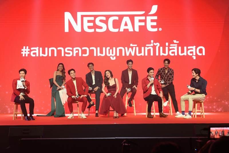 ดื่มกาแฟแบบรักษ์โลก กับบรรจุภัณฑ์เนสกาแฟที่รีไซเคิลได้ 100%