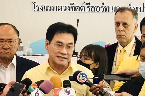 รมว.พาณิชย์เผยสหรัฐฯตัดสิทธิ์ GSP สินค้าไทย เหตุไม่เปิดให้มีการนำเข้าเนื้อหมู