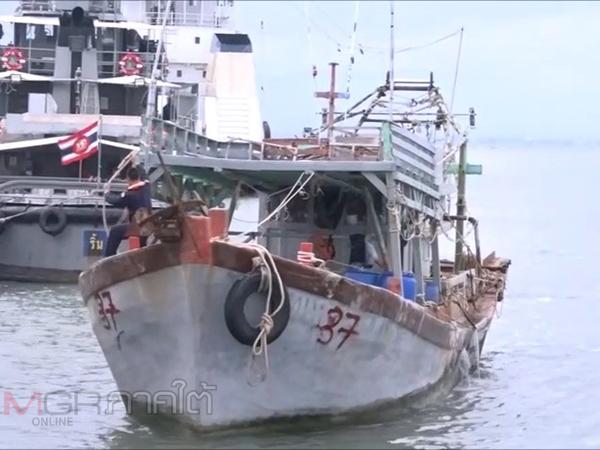 ทัพเรือภาคที่ 2 จับเรือประมงเวียดนามล่าปลิงทะเลในอ่าวไทย