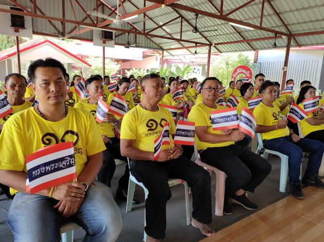 """""""อานนท์""""เตรียมนำผู้จงรักภักดีทุกภาคทั่วไทยเข้ากรุง5ธ.ค.นี้ ถวายพระพรวันพ่อแห่งชาติ"""