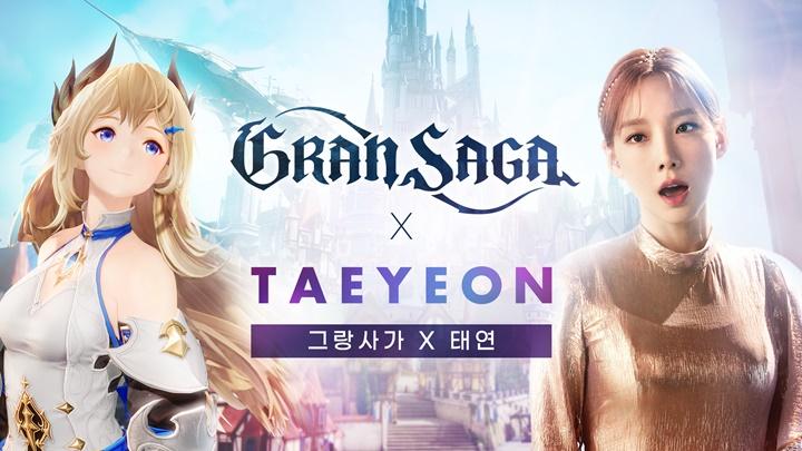 """""""แทยอน"""" จับมือผู้แต่งเพลงไฟนอลแฟนตาซีโปรโมตเกม Gran Saga"""