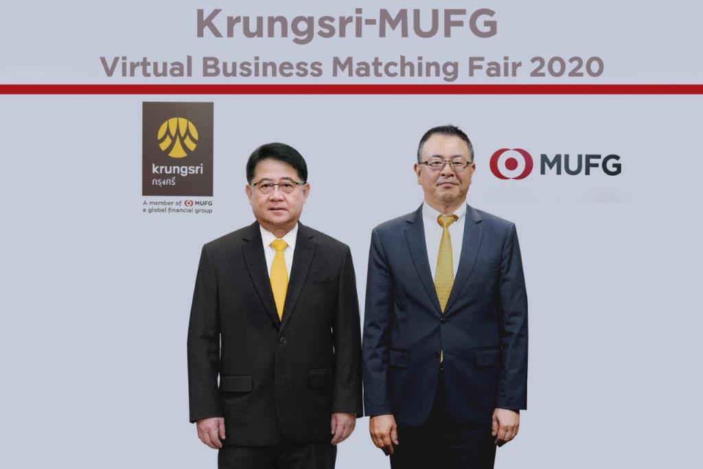 กรุงศรี,MUFGช่วยลูกค้าฝ่าโควิด จับคู่ธุรกิจออนไลน์สำเร็จกว่า300คู่