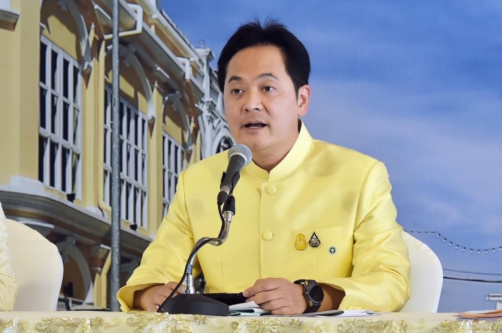 รัฐบาลเชิญชวนพุทธศาสนิกชนร่วมพิธีเจริญพระพุทธมนต์ทุกวันเสาร์ จนถึง 5 ธันวา เพื่อน้อมรำลึกในพระมหากรุณาธิคุณ ร.๙