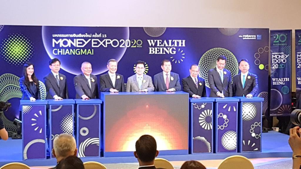 รองนายกฯ เปิดMoney Expoเชียงใหม่ครั้งที่15จัดเต็มสินเชื่อ-บริการทางการเงิน