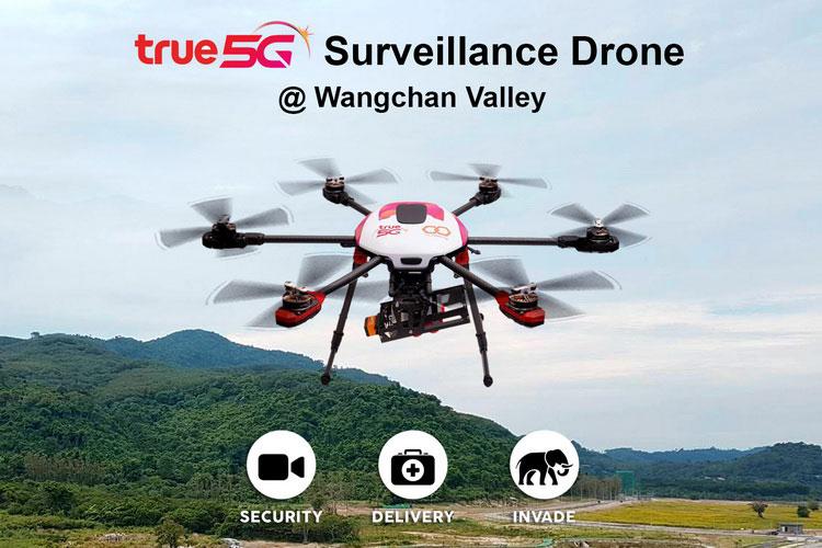 ทรู 5G เปิดสวิตช์โดรนอัจฉริยะลาดตระเวนพื้นที่วังจันทร์วัลเลย์ ร่วมมือ ปตท. ปลดล็อกการบินโดรนแห่งแรกของไทย ในโครงการ 5G x UAV SANDBOX