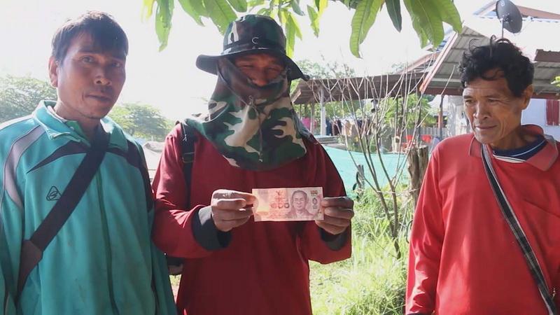 ภัยใกล้ตัว!ชาวบ้านขายปลาตลาดสดที่มุกดาหารเจอแบงก์ 100 ปลอม