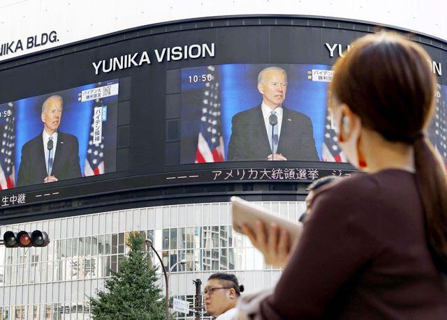 """ญี่ปุ่นหวังไบเดน เดินหน้านโยบาย """"อินโดแปซิฟิก"""" คานอำนาจจีน"""