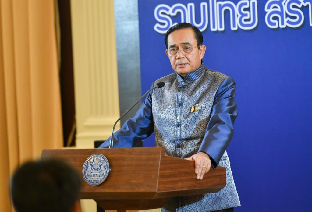 นายกฯ ถก ครม.เตรียมประชุมอาเซียน หวังRCEPฉลุย ชูศักยภาพไทยไม่มีใครไม่เชิญ
