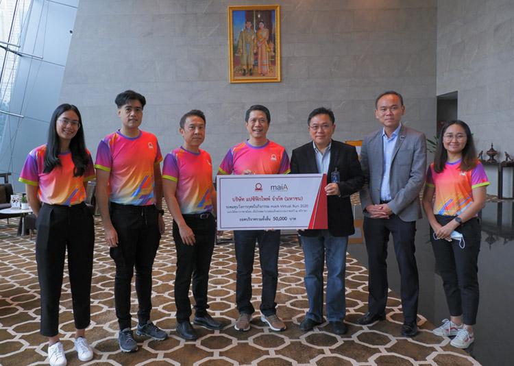 PAP มอบเงินสนับสนุนโครงการวิ่งการกุศล maiA Virtual Run 2020