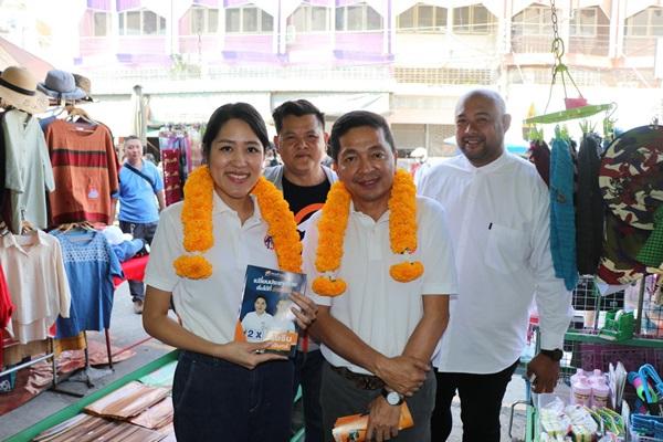 """"""" ช่อ พรรณิการ์""""  ลงพื้นที่ ช่วยผู้สมัครนายก อบจ. ชวนชาวอ่างทองเปลี่ยนแปลงประเทศไทย"""