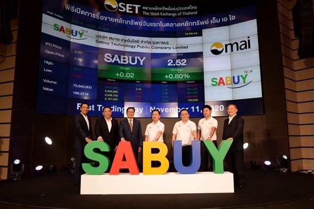 SABUY ปิดเทรดวันแรกต่ำจอง25.20%