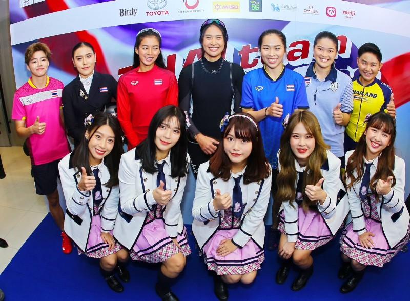 """ยิงสด """"โตเกียวเกมส์ 2020"""" ครบทุกช่องทาง ร่วมเชียร์นักกีฬาไทยล่าเหรียญโอลิมปิก"""