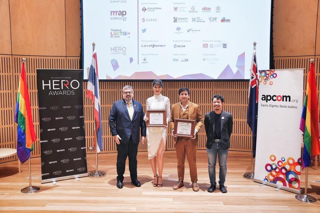 """APCOM"" เปิดเวทีแห่งเสรีภาพและความเท่าเทียม จัดกิจกรรม ""APCOM Community Summit 2020"" พร้อมงานประกาศรางวัล ""HERO Awards"" สุดยิ่งใหญ่ เชิดชูนักเคลื่อนไหวเพื่อความหลากหลายทางเพศ"