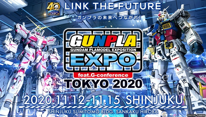 """บันไดเปิดงาน """"Gunpla Expo Tokyo 2020"""" ยกทัพหุ่นจำลองกันดั้มรุ่นใหม่"""