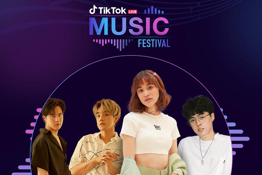 """""""TikTok"""" จัดเต็ม พาเหรดศิลปิน-คนดังมอบความสุขส่งท้ายปี ใน """"TikTok LIVE Music Festival"""""""