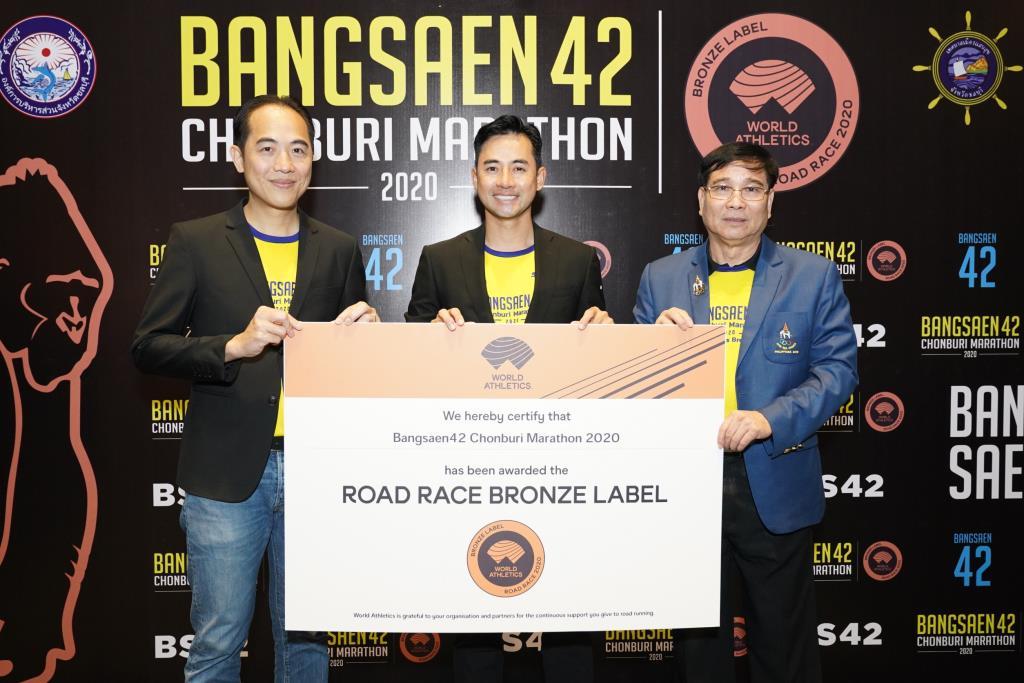 บางแสน 42 ชลบุรีมาราธอน 2020 จัดใหญ่สมรางวัล Bronze Label