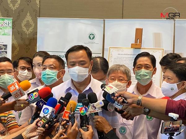 สธ. ยันไทยมีประสิทธิภาพ เปิดประเทศรับนักท่องเที่ยว ชี้กักตัวเหลือ 10 วัน ยังต้องเสนอเข้าครม.อีกครั้ง