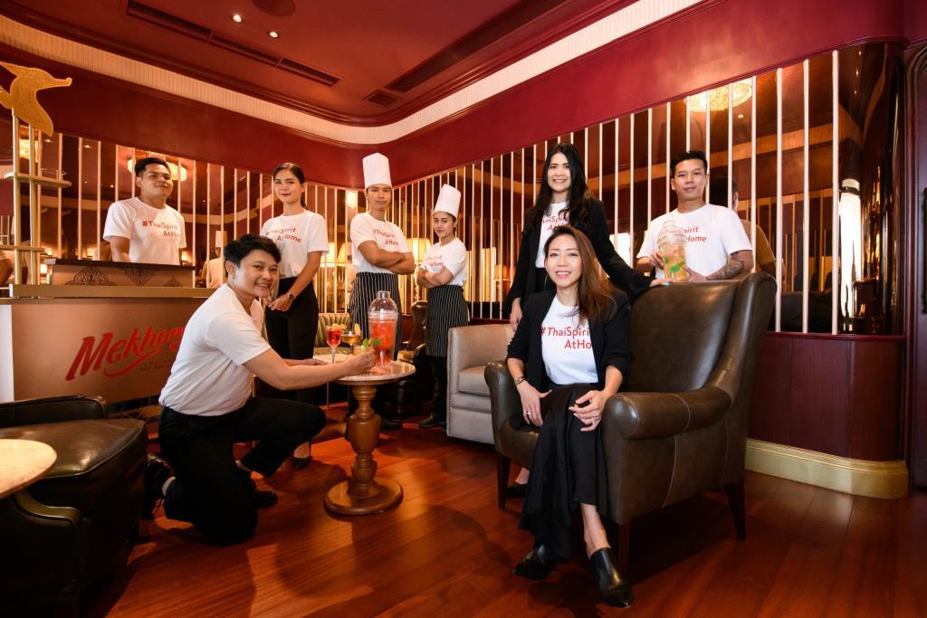 Mekhong (แม่โขง) ผุดแคมเปญ CSR 'Thai Spirit At Home' หนุนสปิริตนักสู้และการช่วยเหลือเกื้อกูลของคนไทย ฝ่าวิกฤติโควิด-19 ไปด้วยกัน สร้างงานสร้างอาชีพให้ผู้ที่ได้รับผลกระทบ ตอบรับกระแสปาร์ตี้ที่บ้าน