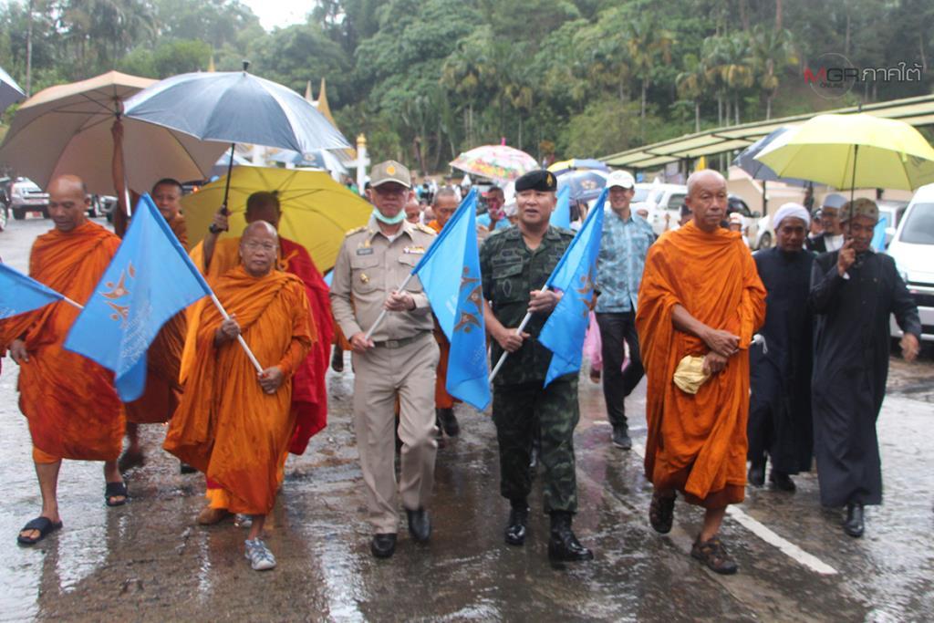"""5 ศาสนาร่วมกิจกรรม """"เดินด้วยกัน นำพาสันติ"""" รวมระยะทางกว่า 4 พันกิโลฯ"""